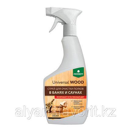 Universal Wood- спрей для очистки полков в банях и саунах. 500 мл.РФ, фото 2