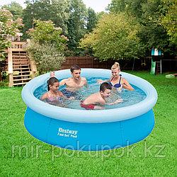 Семейный бассейн круглый с надувным верхним кольцом 198х51 см, Bestway 57252