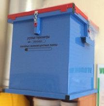 Герметичный контейнер для сбора, хранения и транспортировки на утилизацию ртутных люминесцентных ламп 500х500х500мм