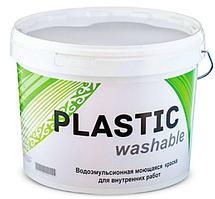 Краска водоэмульсионная Plastic WASHABLE 10 кг