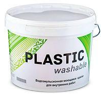 Краска водоэмульсионная Plastic WASHABLE 15 кг
