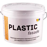 Краска водоэмульсионная Plastic fasade 10 кг