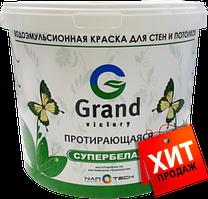 Краска водоэмульсионная GRAND VICTORY 101 6,5 кг