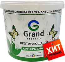 Краска водоэмульсионная GRAND VICTORY 101 10 кг