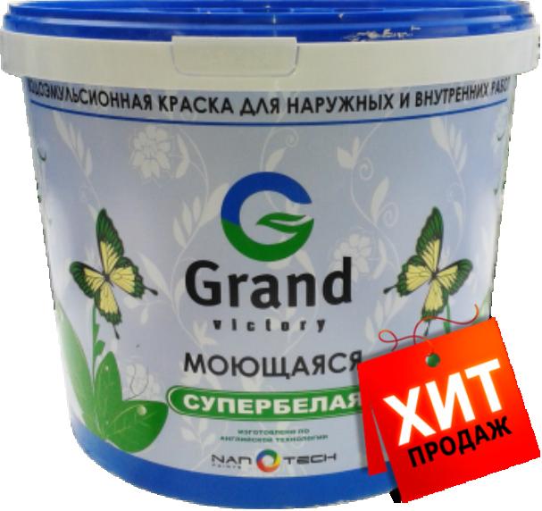 Краска водоэмульсионная GRAND VICTORY 201 1 кг