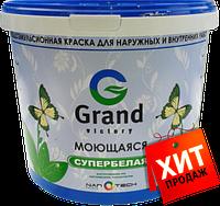 Краска водоэмульсионная GRAND VICTORY 201 3,5 кг