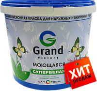 Краска водоэмульсионная GRAND VICTORY 201 10 кг