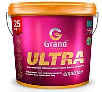 Краска водоэмульсионная GRAND VICTORY ULTRA (СУПЕР БЕЛАЯ, СУПЕР СТОЙКАЯ) 1,5 кг
