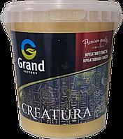 Креативная паста GRAND VICTORY «CREATURA» 2,5 кг