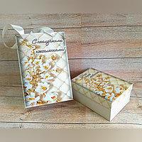 """Подарочная коробка + пакет """"Для моей любимой"""", фото 1"""