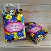"""Подарочная коробка + пакет """"Волшебное цветение"""""""