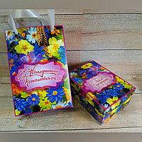 """Подарочная коробка + пакет """"Волшебное цветение"""", фото 1"""