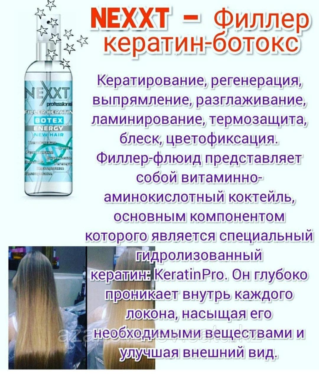 Филлер  кератин - ботекс (ENERGY NEW HAIR) 100 ml