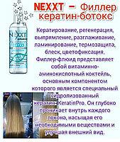 Филлер  кератин - ботекс (ENERGY NEW HAIR) 100 ml, фото 1