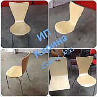 Стул круглый дизайн хайтэк деревянный цвет клен с хром ножками производство Пекин