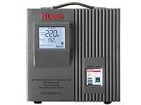 Стабилизатор напряжения электронный (релейный) 3 кВт - Ресанта ACH-3000/1-Ц, фото 1