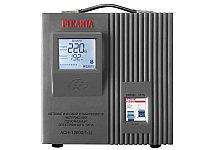 Стабилизатор напряжения электронный (релейный) 12 кВт - Ресанта ACH-12000/1-Ц