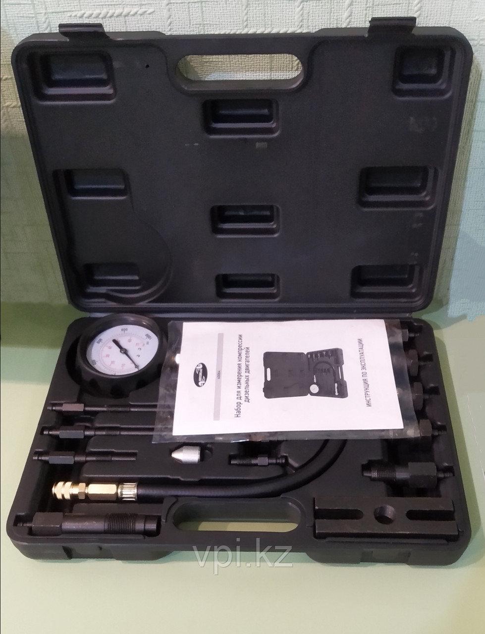 Компрессометр универсальный дизельный, 16пр. в кейсе Автодело 40064