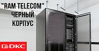 "IT корпуса Черного цвета ""RAM telecom"""