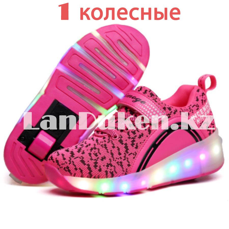 Светящиеся 1 колесные кроссовки ролики розовые LED - фото 1