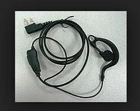 Гарнитура с креплением на ухо для радиостанции Kenwood TK 2107/3107/370G