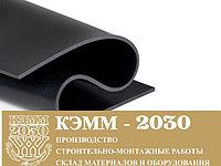 Техпластина Резина листовая 2 мм в рулоне 50кг шириной 1000мм