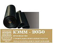 Техпластина Резина ТМКЩ 4 мм в рулоне 50кг шириной 1000мм