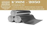 Техпластина ТМКЩ 8 мм шириной 1000мм