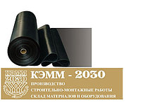 Техпластина Резина МБС 2 мм в рулоне 50кг шириной 1000мм