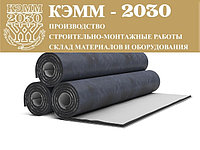 Техпластина Резина МБС 6 мм в рулоне 50кг шириной 1000мм