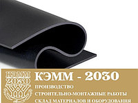 Техпластина Резина МБС 10 мм в рулоне 50кг шириной 1000мм