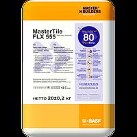 Затирка для швов MasterTile FLX 555 черный (Fleksfuga black)