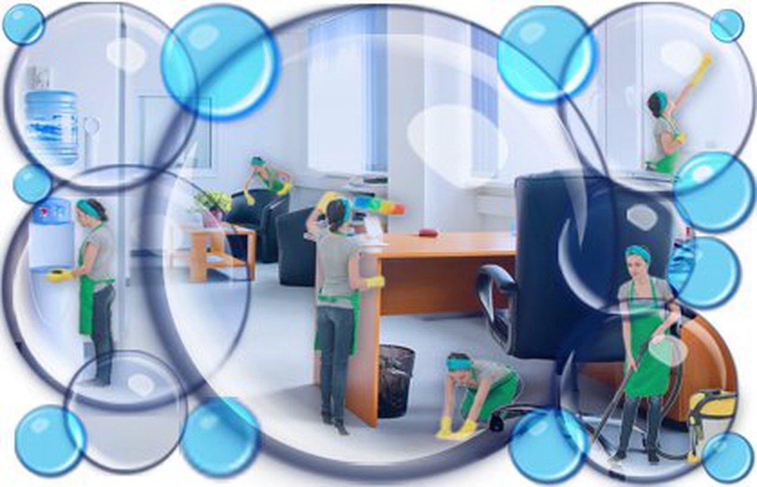 Клининговые уборка офисов