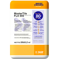 Затирка для швов MasterTile FLX 555 анемон (Fleksfuga anemone)
