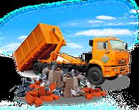 Услуги вывоза строительного мусора