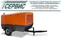 Дизельная передвижная воздушная компрессорная установка DACY-25.5/20