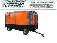 Дизельная передвижная воздушная компрессорная установка DACY-15/16