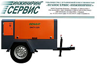 Дизельная передвижная воздушная компрессорная установка DACY-13/8