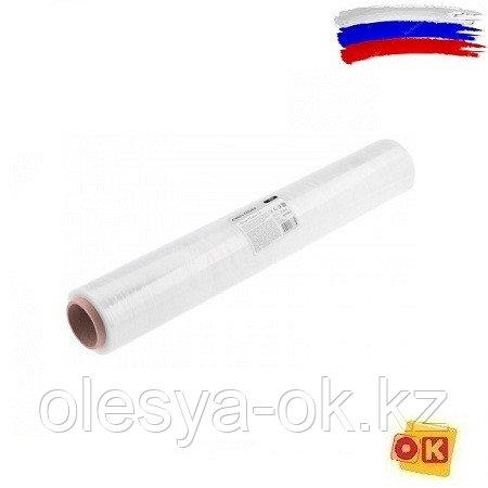 Стретч-пленка 500 мм, 17 мкм, 2,11 кг Россия