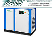 Энергосберегающий воздушный компрессор Denair