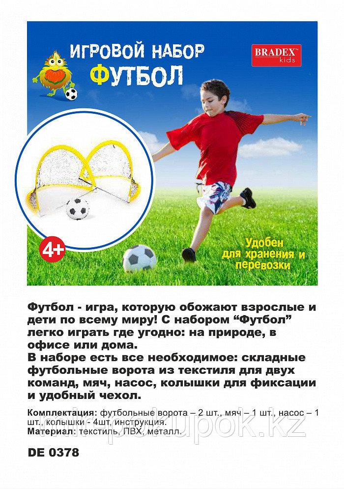 Игровой набор для игр на свежем воздухе «ФУТБОЛ» (футбольные ворота складные + мяч + насос + колышки)