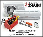 Ремонт кондиционеров в Алматы, фото 2