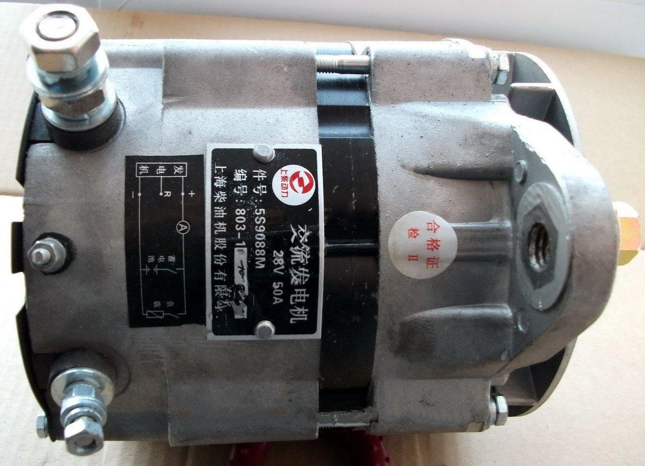Генератор Shantui SD16 6N9294 ( 5С9088 )