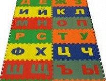 Коврик-Пазл Детский «Русский Алфавит» 25*25