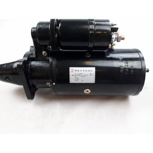 Стартер C6121 (C11AB-4N3181+B)