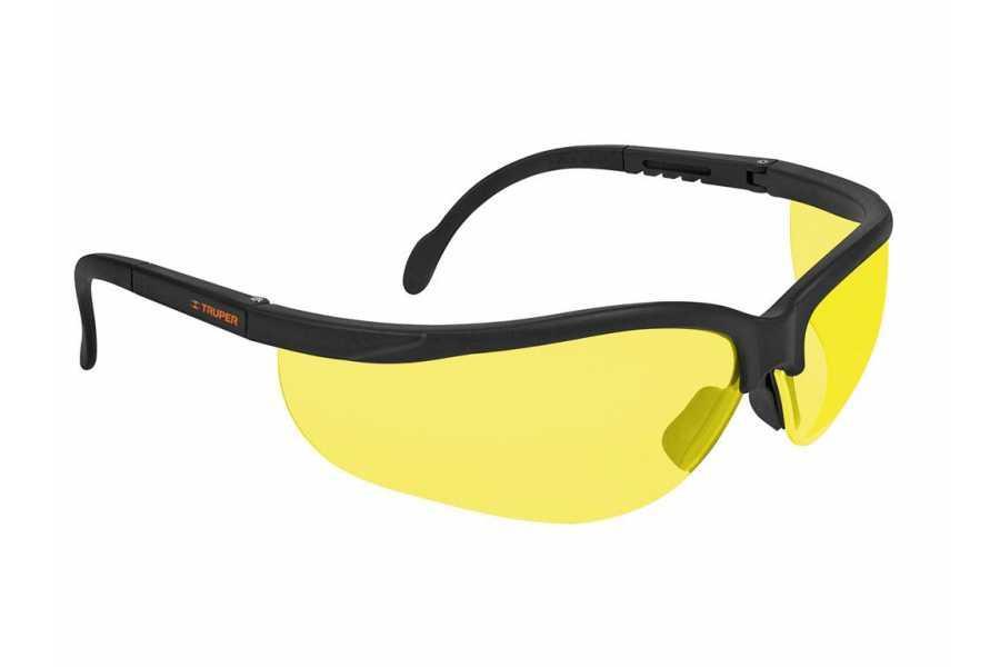 (14304) Защитные спортивные очки желтые, поликарбонат LEDE-SА