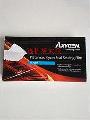 Пленки для ПЦР плашек полимерные (прозрачные, термостойкие, клейкие, Axygen, 100 шт./уп.) PCR-TS