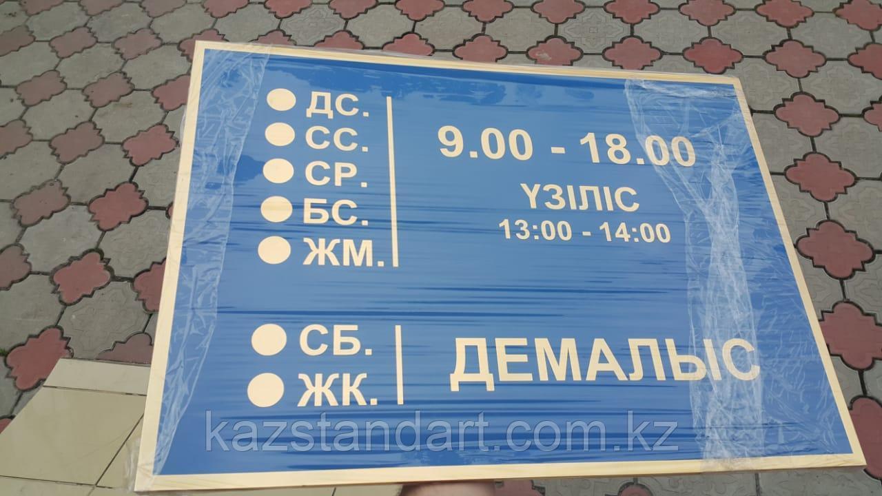 Уличные вывески, адресные таблички на здание, наружная реклама.