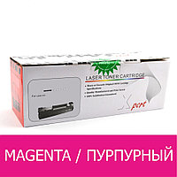 Картридж universal CB543A/CE323/CF213A (Magenta)
