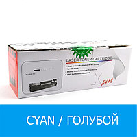 Картридж universal CB541A/CE321/CF211A (Cyan)